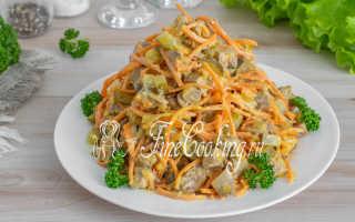 Салат из печени и моркови