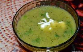 Суп из зеленой фасоли стручковая