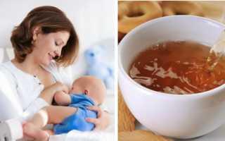 Сладкий чай при грудном вскармливании