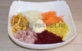 Салат кучки с корейской морковью