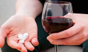 Лекарства от давления и алкоголь