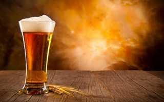 Сколько процентов алкоголя содержится в пиве