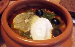 Солянка из осетрины рецепт