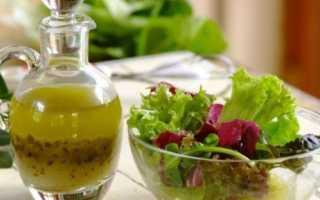 Вкусные заправки для овощных салатов