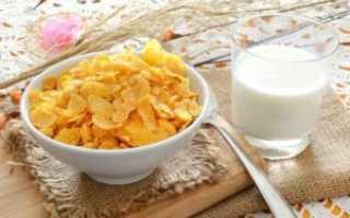 Можно ли употреблять кукурузные хлопья на завтрак