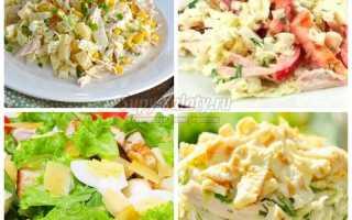 Салат с капустой и мясом курицы