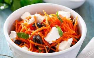 Салаты из моркови свежей