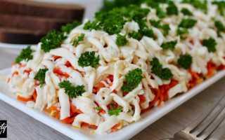 Салат мужские слезы с корейской морковью