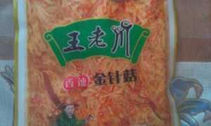 Салат с острыми китайскими грибами вешенками