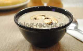 Вкуснейший грибной крем суп из шампиньонов