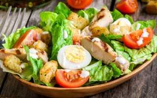 Как приготовить мясо для салата цезарь
