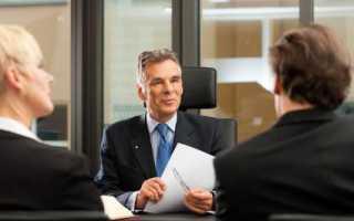 Что нужно знать юристу компании
