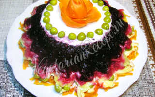 Слоеный овощной салат со свеклой