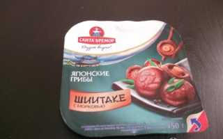 Салат с грибами шиитаке