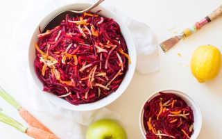 Салат сырая свекла морковь