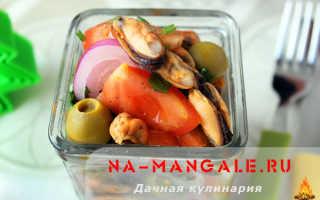 Салат с мясом мидий рецепт