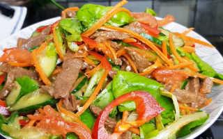 Салат корейский с мясом