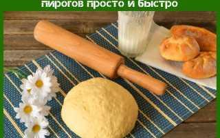 Как делается тесто для пирожков