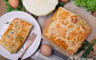 Рецепты пирога с капустой из слоеного теста