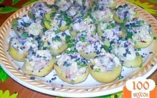 Картофель фаршированный сельдью рецепт с фото