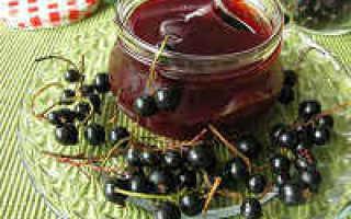 Варенье из черной смородины на зиму без варки