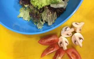 Салат три мяса рецепт