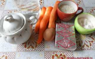 Морковно рисовая запеканка