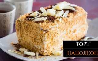 Самый вкусный торт Наполеон с заварным кремом