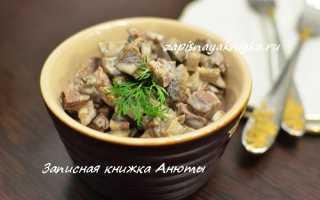 Салат из легкого свинины