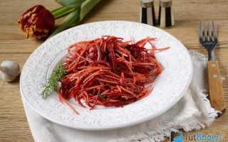 Салат морковка свекла
