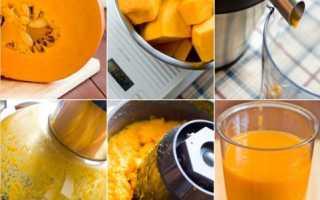 Сок из тыквы и моркови в домашних условиях