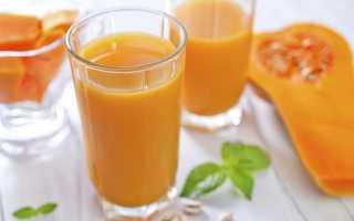 Как сделать тыквенный сок в домашних условиях