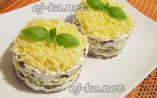 Салат с черносливом и мясом говядины