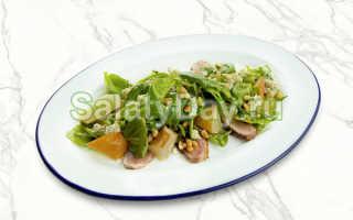 Салат с мясом утки