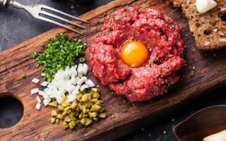 Как правильно есть сырое мясо