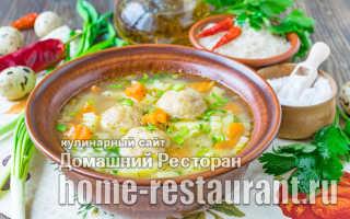 Рыбные фрикадельки для супа
