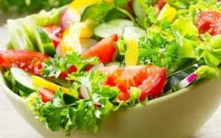 Салаты из зелени и овощей