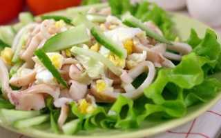 Как называется салат с кальмарами