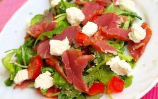 Салат с сыровяленым мясом