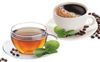 Есть ли кофеин в зеленом чае