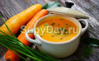 Рецепт морковного супа пюре
