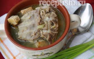 Гороховый суп из баранины