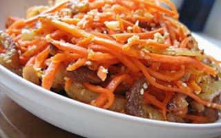 Салат с мясом и морковью по корейски