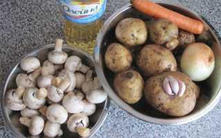 Рецепт картофельного соуса