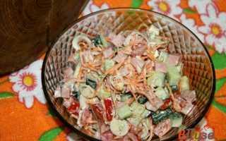 Салат с корейской морковью и помидорами