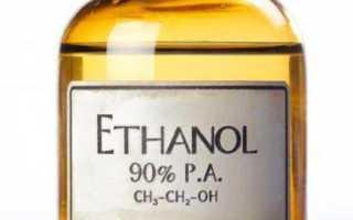 Можно ли пить этиловый спирт без вреда для своего здоровья