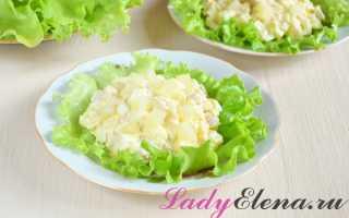 Салат с ананасами без мяса